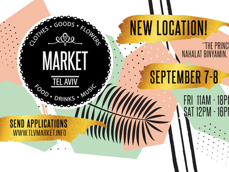 """Fall Market.tlv // September 7-8 at """"The Prince"""""""