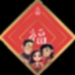 Airbnb_DraftDesignPoster_v002.png