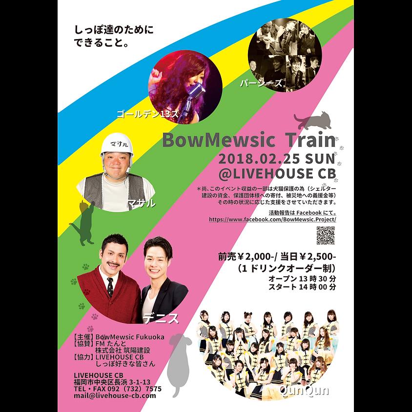 BowMewsic Train