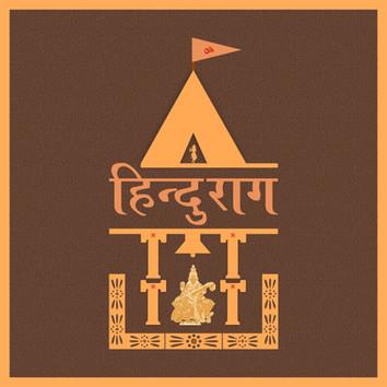 Hinduraag