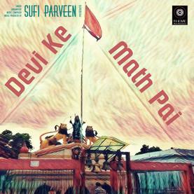 Devi Ke Math Pai