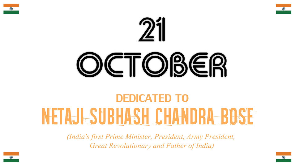 "21 October is an India's first Independence Day song by Sufi Parveen. Dedicated to India's first Prime Minister, President, Army President, Great Revolutionary and Father of India ""Netaji Subhash Chandra Bose"", ""Azad Hind Government"". And tribute to soldiers of ""Azad Hind Army""."