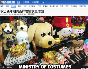 Channel 8 featured Ministry of Costumes
