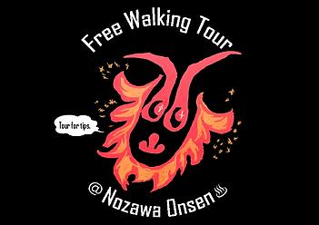 freewalking-logo.png