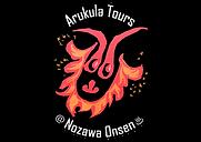 arukula-logo.png