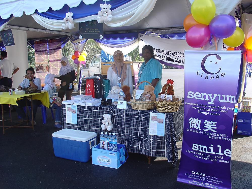 UiTM Sunshine Carnival 08-2.JPG