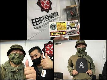 2021 SHOT SHOW JAPAN春