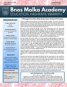 newsletter 2-25 tetzaveh_Page_1.jpg