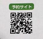 IMG_0717 (2).jpg