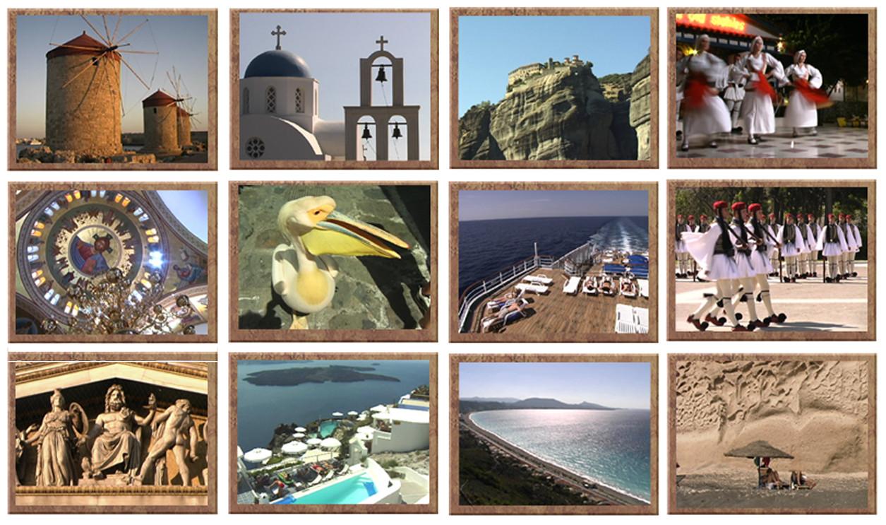 PdeGrece-images.jpg