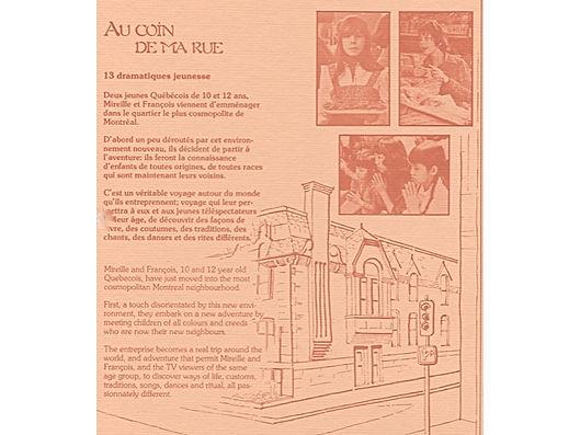 Conf-Hospitalières-Affiche-11x17-BR-1.jp