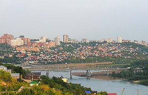 Panoramic_view_of_Belaya_River_(Ufa).png