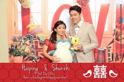 Haiping & Shunzhi