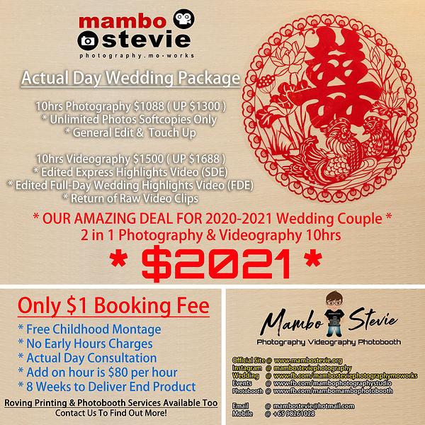 2020 Mambo Wedding PACKAGE.jpg