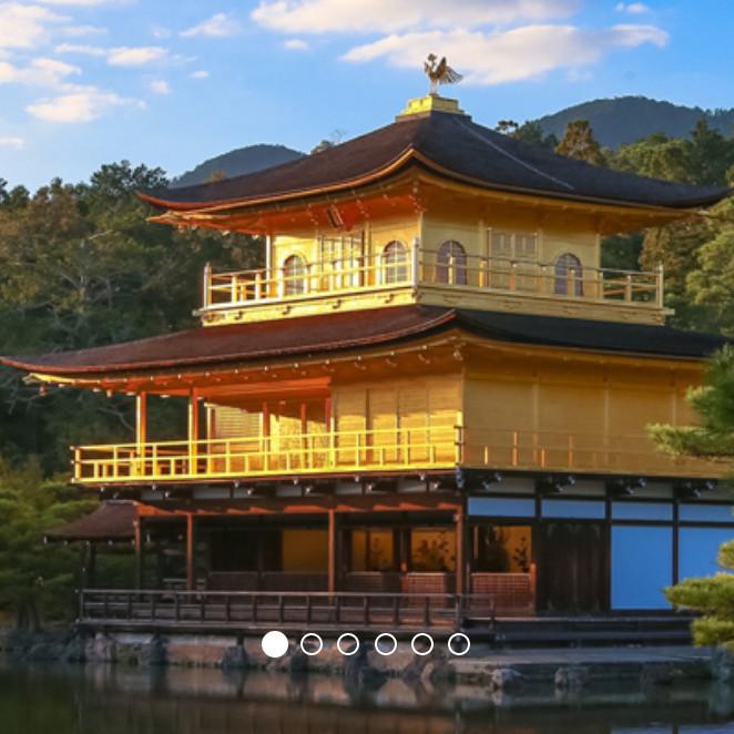 ILA Biennial Kyoto 2020 Program