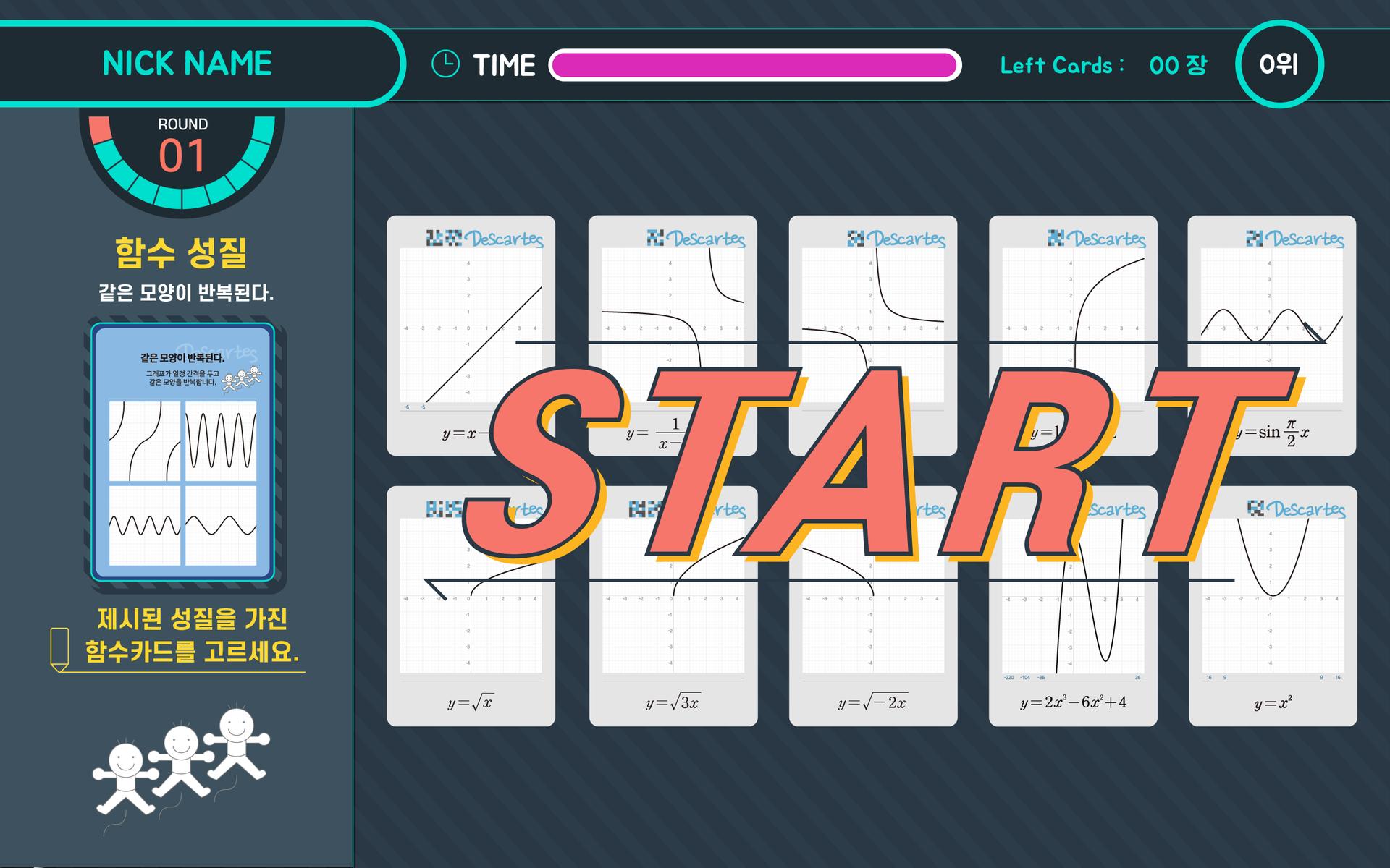 13_game_x_start.png