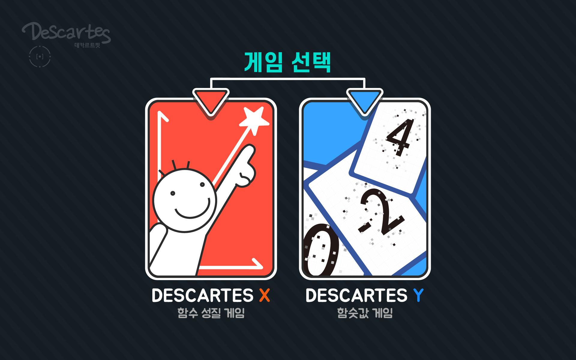 07_game_select.jpg