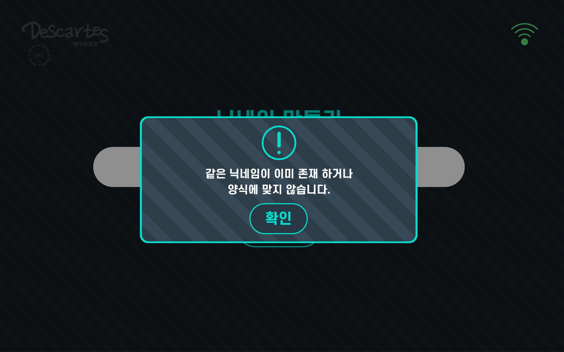 05_main_make_error.jpg