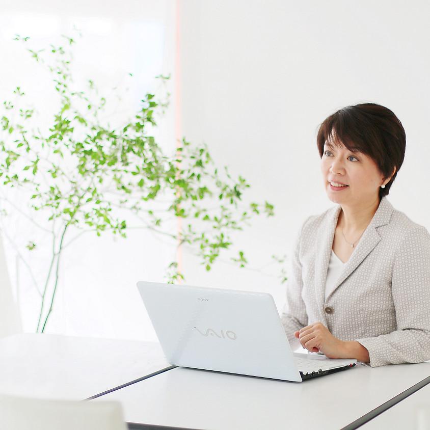 新年・勉強会&ランチ会  1/17(木)