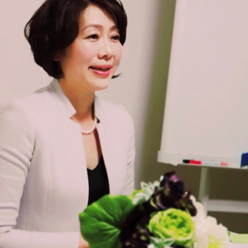 「女性とお金と豊かさ」橋本久美先生のミニ講座・ランチ会