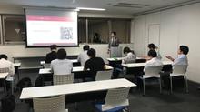 ブロックチェーンセキュリティ事案【ブロックチェーン研究会#10】