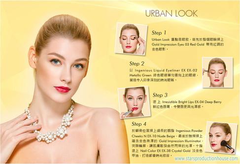 151102040745_makeupstep3.jpg