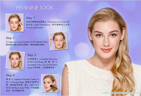 151102040750_makeupstep4.jpg