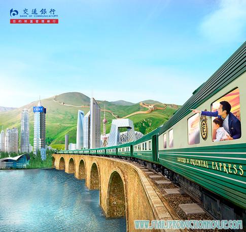 121027091157_hires-bridge-02-flatten.jpg