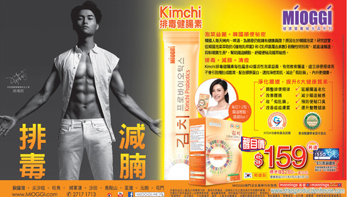 150622020639_Sky-Kimchi-30Apr.jpg