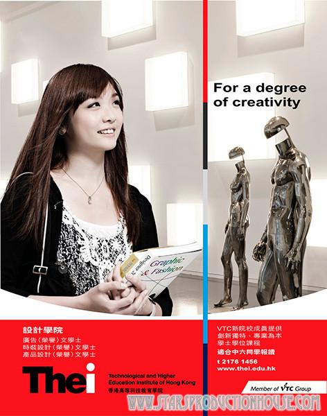 120921011103_faculty of design_.jpg