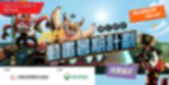 Summer Course 2020 Banner.jpg
