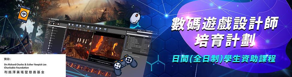 Gamer Banner.jpg