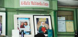 Multimedia Hafiz
