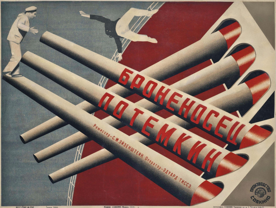 "Battleship Potemkin, Russian re-release poster by Vladimir and Georgii Stenberg (1929, Sovkino), 27"" x 36"""