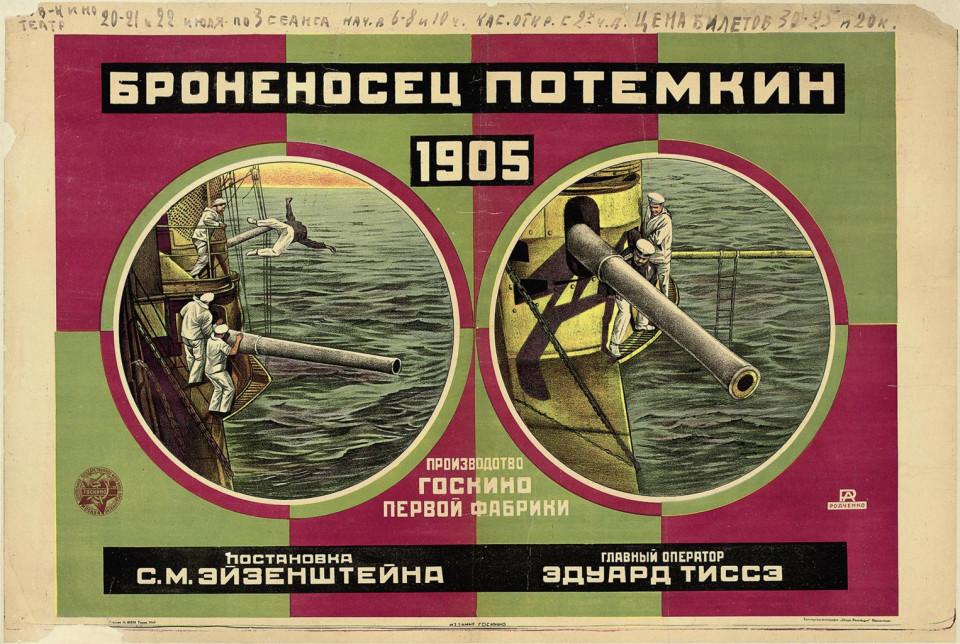 Battleship Potemkin, Russian poster by Alexander Rodchenko (1927)
