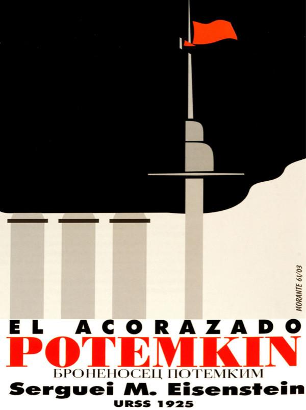 Battleship Potemkin, Cuban poster by Rafael Morante (1961)