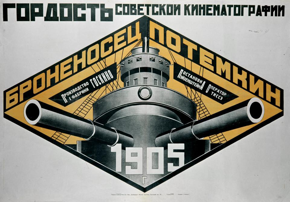 Battleship Potemkin, Russian poster by Alexander Rodchenko (1926)