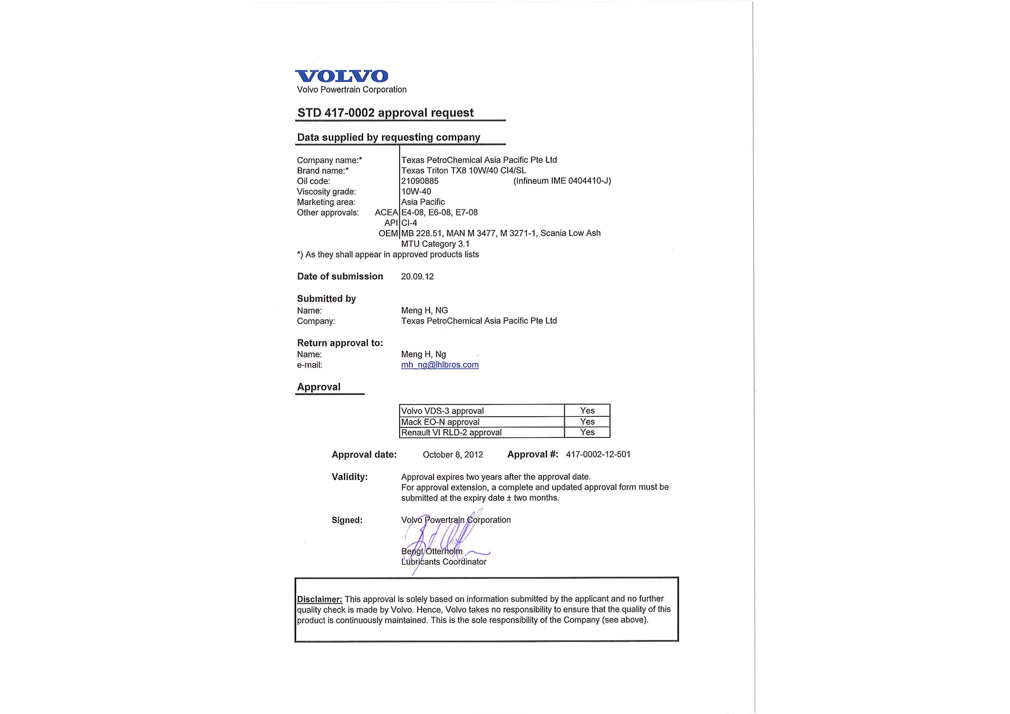 Volvo VDS6
