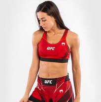 UFC Venum Womens Sports Bra.jpeg