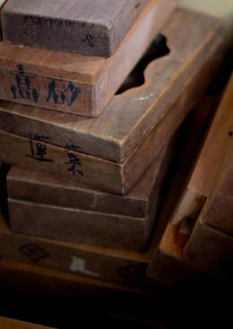 Kashigata nichi nichi moule bois japonai