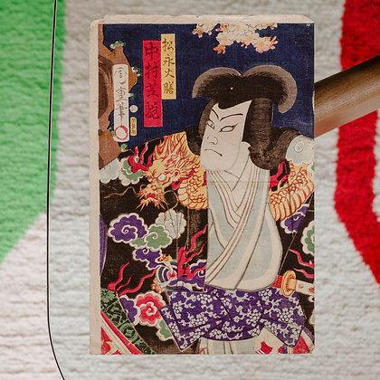 Affiche Kabuki Ukiyoe