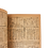 Thumbnail: La fabrication d'un kimono - revue de 1949