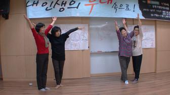 꿈꾸는 청춘 예술대학-11.JPG