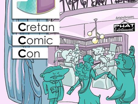1ο Cretan Comic Con - 3C