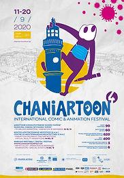 Chaniartoon_Poster_35x50cm_1599124519.jp