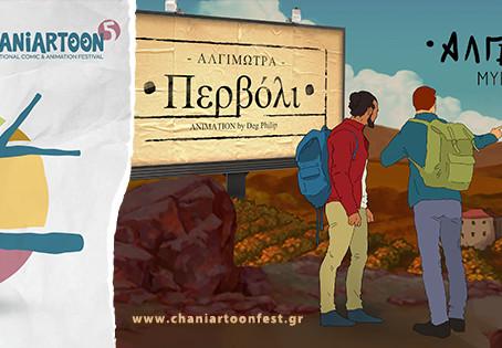 5th Chaniartoon - International Comic & Animation Festival