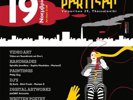 CREACTIONS 2 - Partizan Bar
