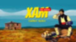 XAM-WIX.jpg