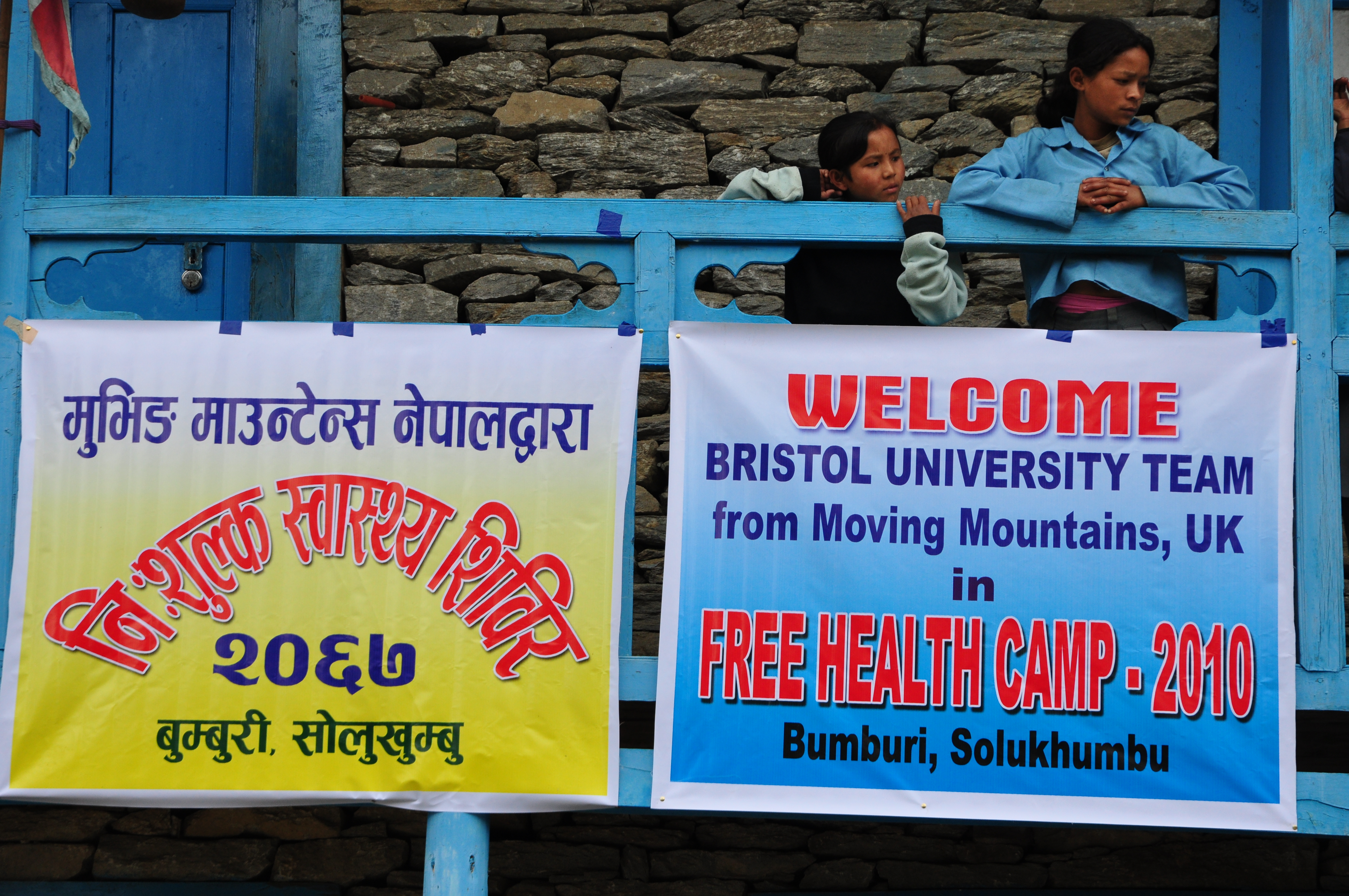 Nepal 2010 014