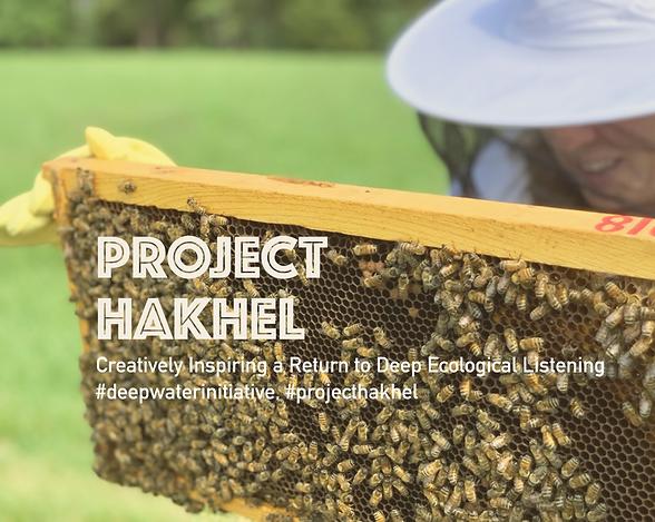 ProjectHakhal4.tif